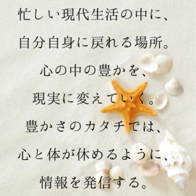 yutaka-photo-cover